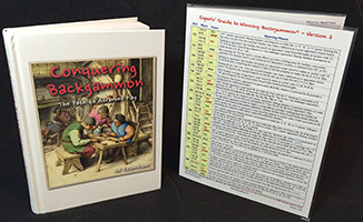 Ed Rosenblum - Essentials of Backgammon - http://www.essentialsbg.com/index.html